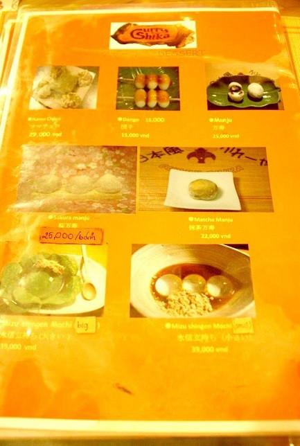 curry shika
