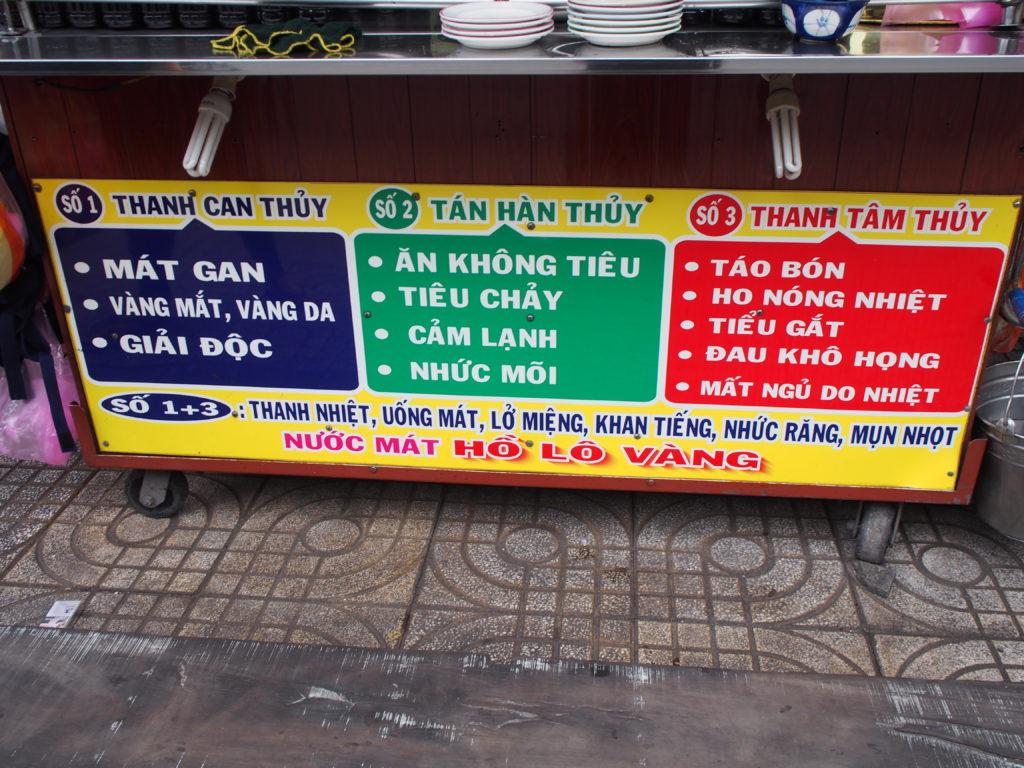 NUOC MAT HO LO VANG