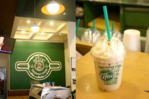 effoc TAKEAWAY COFFEE