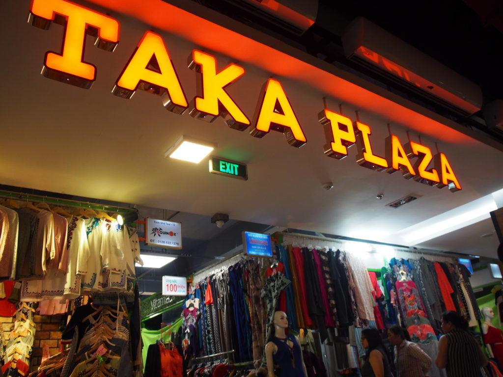 TAKA PLAZA sense market