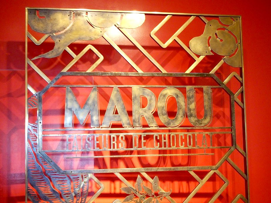 MAROU byグッチ