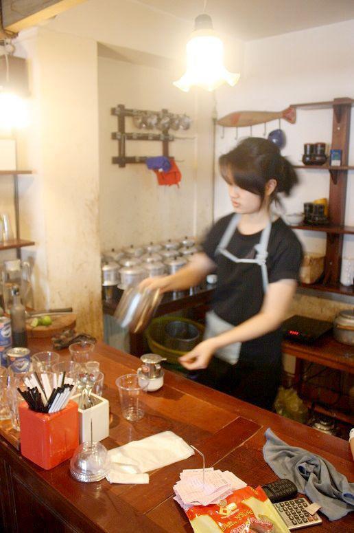 Cafe Hao