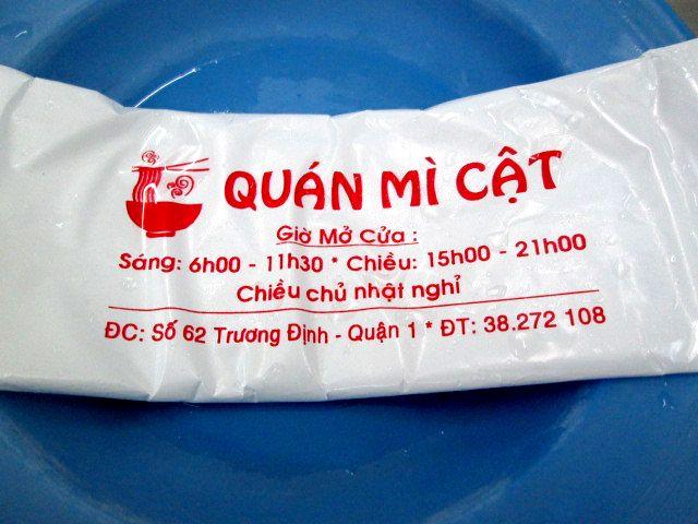 QUAN MI CAT