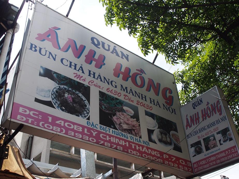 QUAN ANH HONG