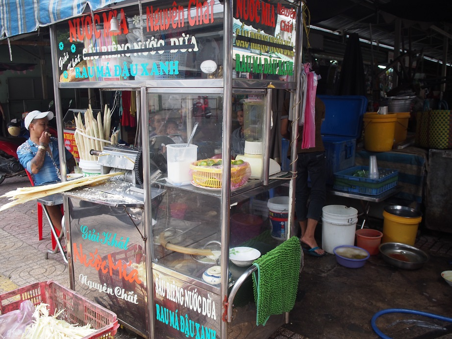 サータイ市場