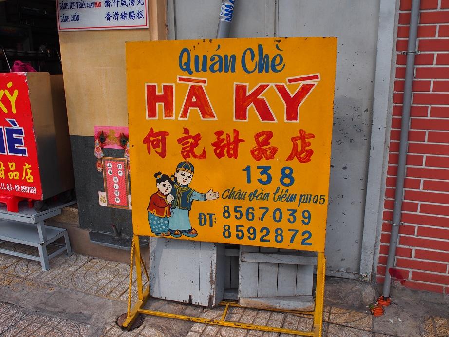 Quan Che HA KY