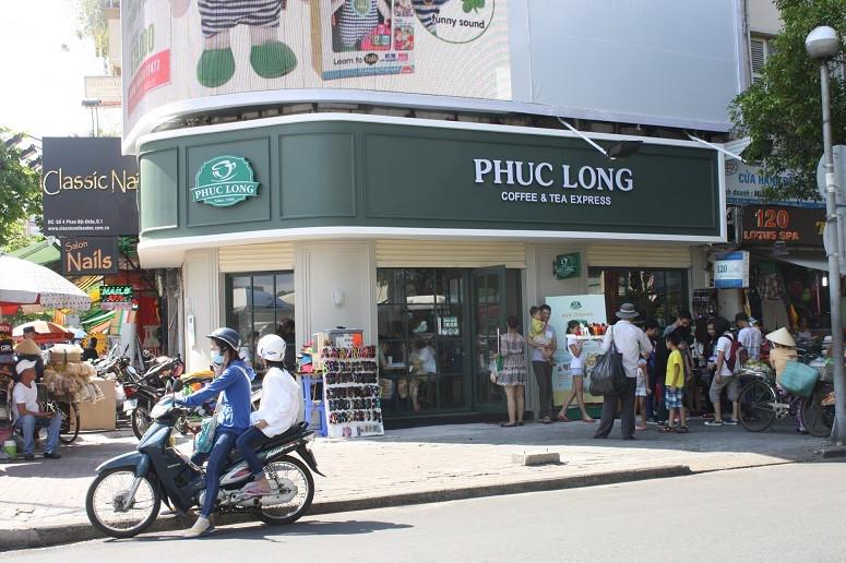 PHUC LONG(フックロン)