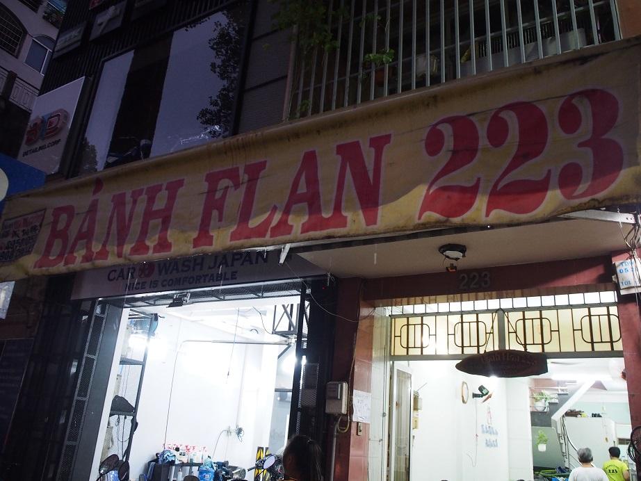 BANH FLAN 223(バインフラン223)