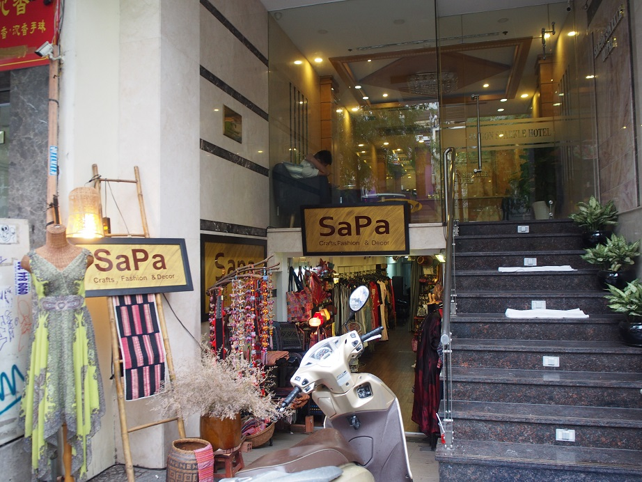 Sapa(サパ)