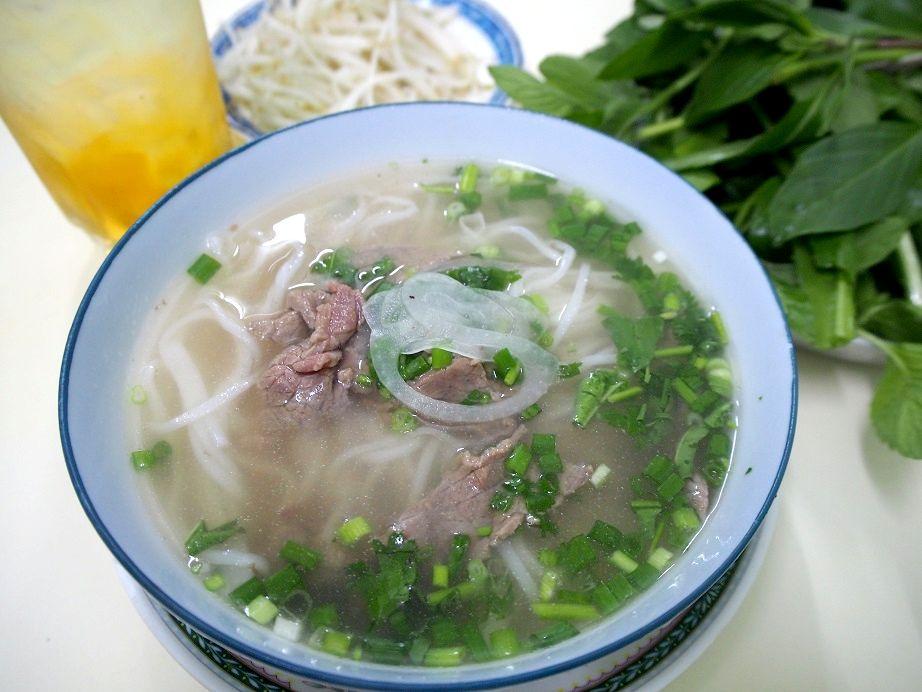 PHO MINH(フォー・ミン)