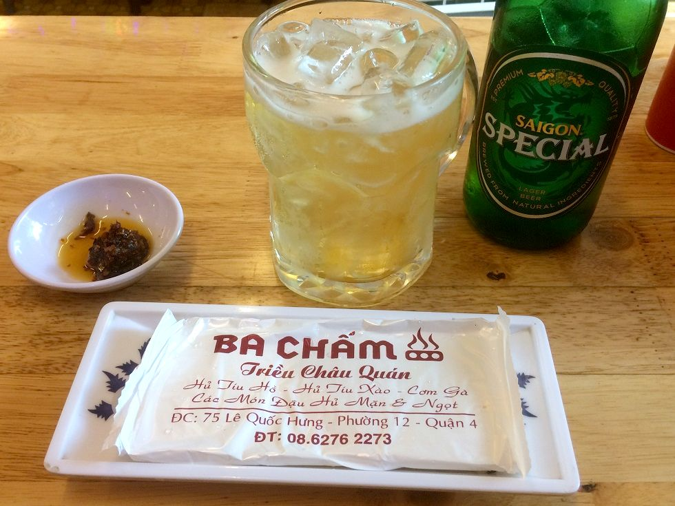 Quan BA CHAM(クアン・バーチャム)