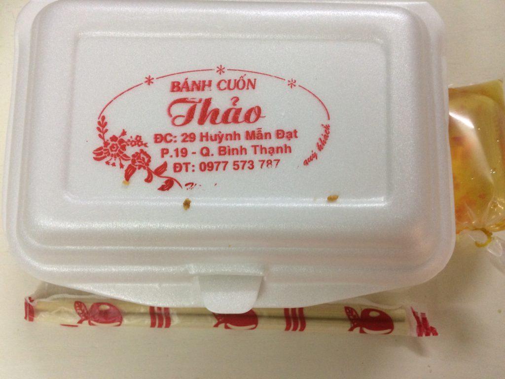 BANH CUON Thao(バインクオン・タオ)