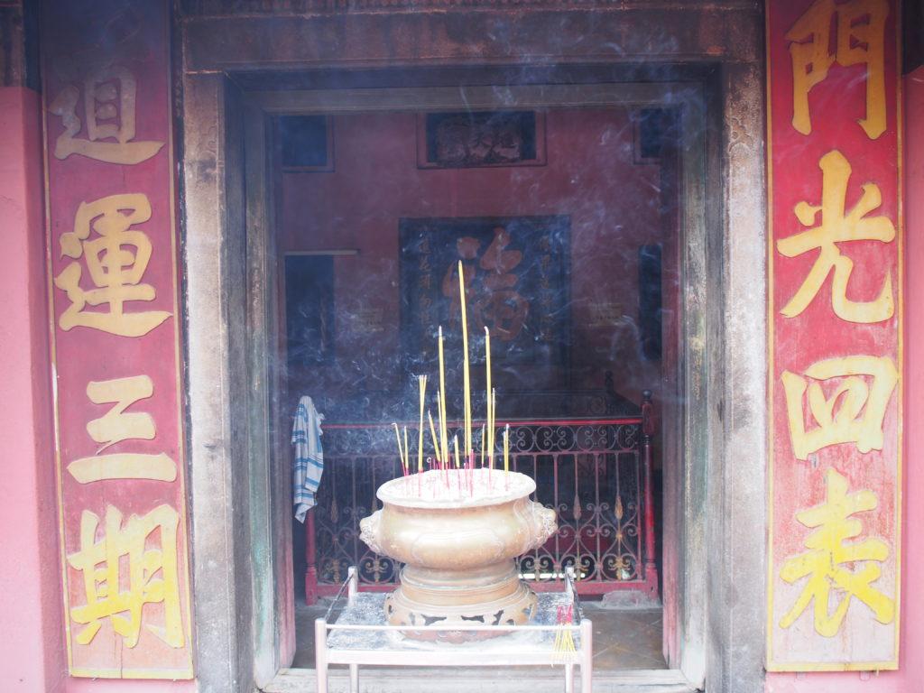 福海寺(CHUA PHUOC HAI)