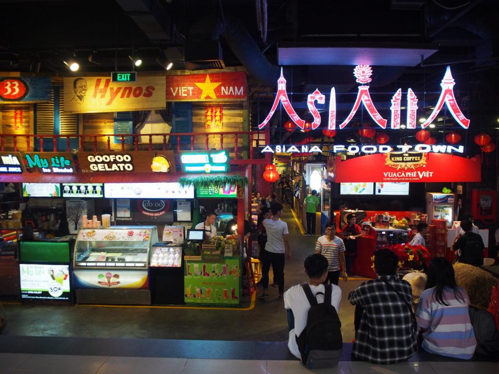 ASIANA FOOD TOWN(アシアナ・フードタウン)