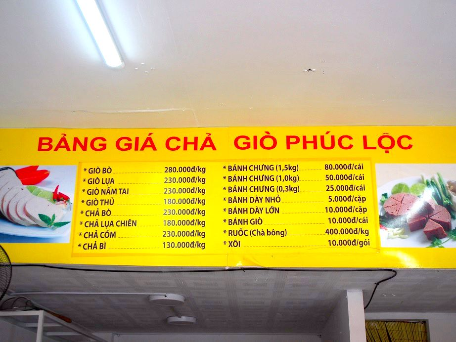 GIO CHA PHUC LOC(ヨーチャー・フックロック)