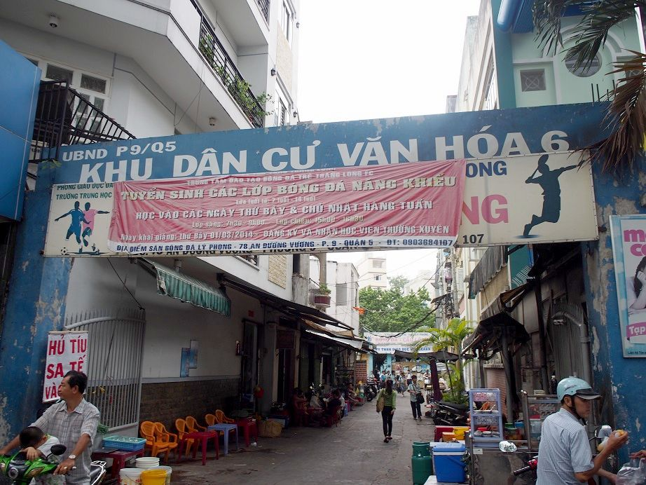 HU TIEU SA TE Ong Le(フーティウサテ・オンレー)