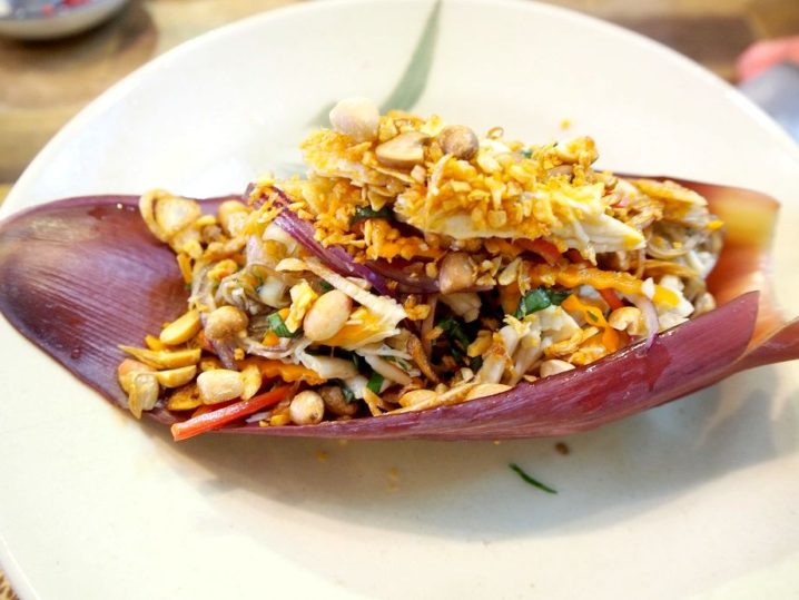 ベトナム料理教室「The Vietnamese COOKING CLASS」~バナナの花とチキンのサラダ編~