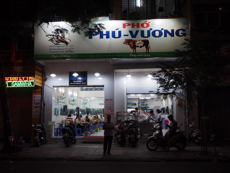 PHO PHU VUONG