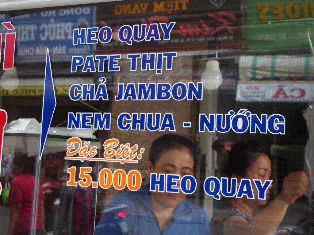 Lo Banh Mi Dac Ruot UT LINH