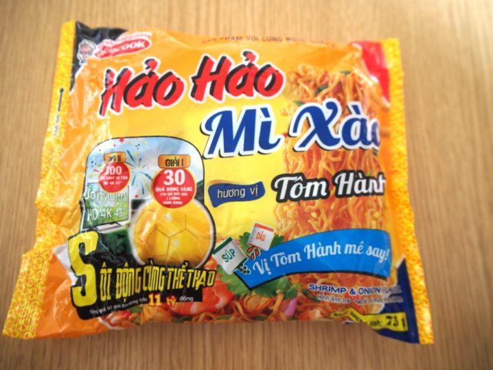 Hao Hao Mi Xao(ハオハオ・ミーサオ)