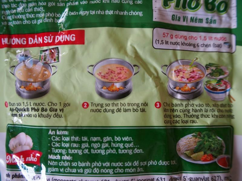 スープの素を使って簡単にフォーを作ってみよう!