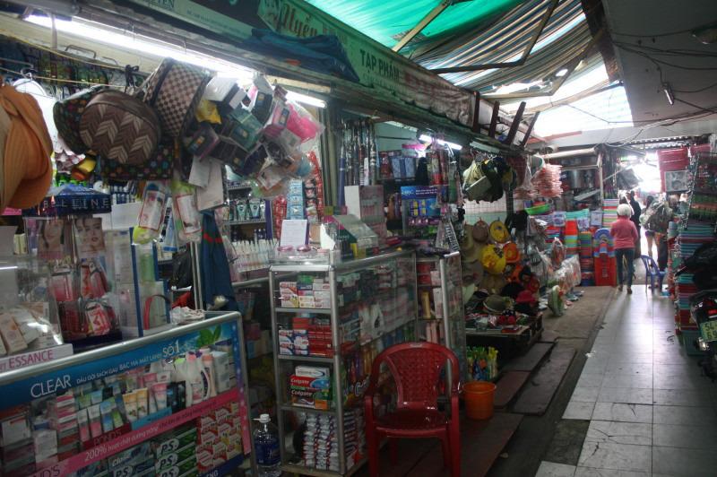 タンミー市場(Cho Tan My)