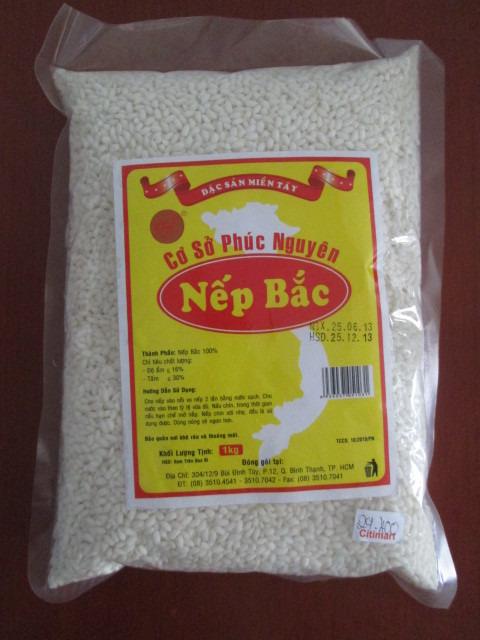 もち米(gạo nếp)を買って、いかめし作り。
