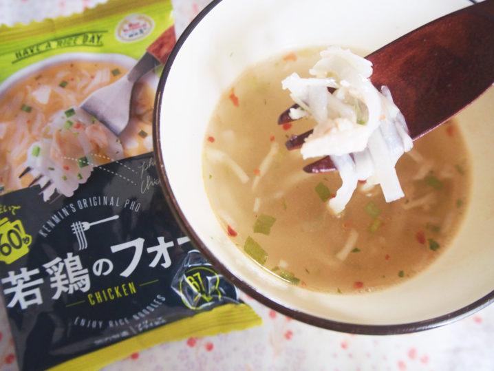 ケンミン 若鶏のフォー(フリーズドライ食品)