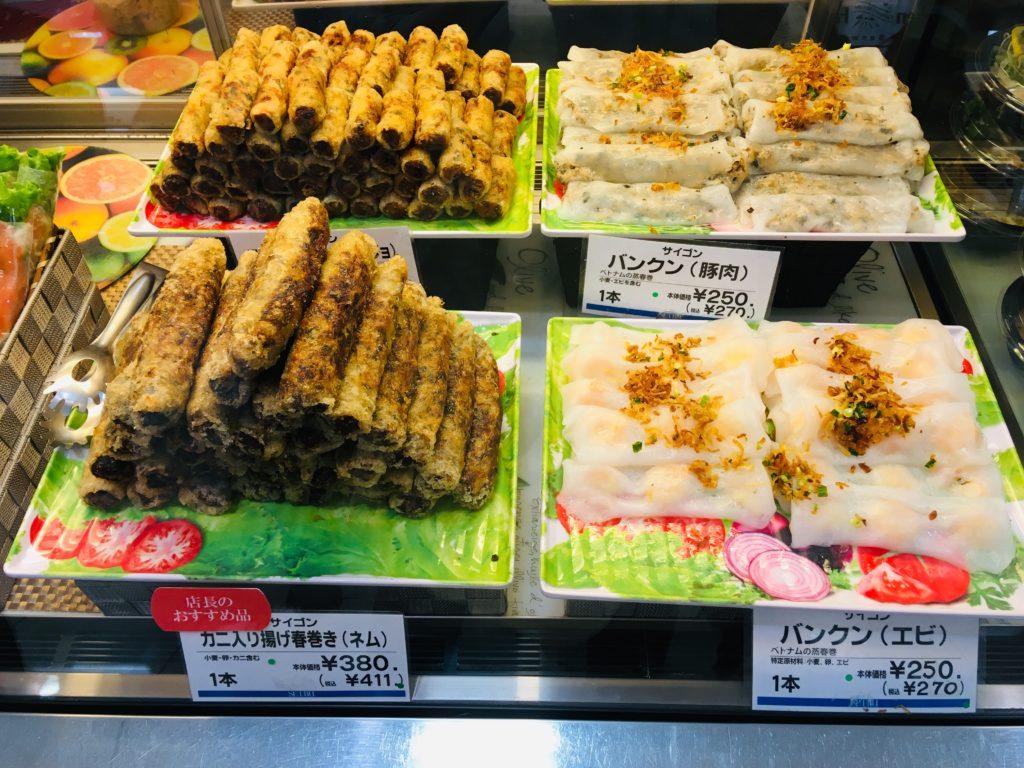 レストラン サイゴン