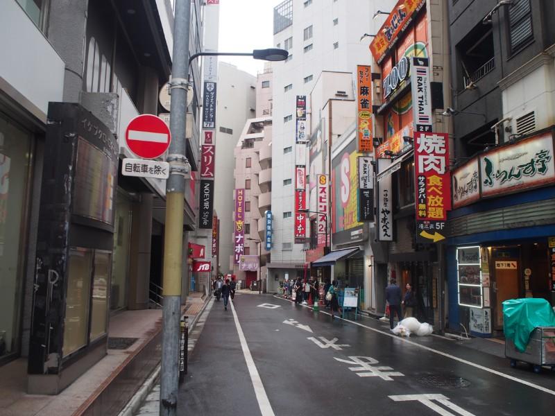 PHO THIN TOKYO(フォーティン トーキョー)