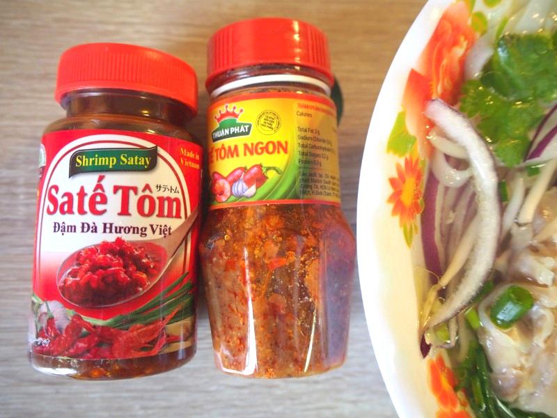 アイ・ジー・エム ベトナムフォー 鶏だしスープ味