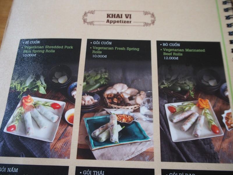 Vegan Kitchen(ヴィーガン・キッチン)