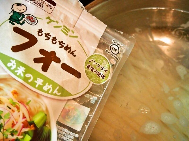 ケンミン もちもちめん フォー【日本で買えるベトナム食材⑨】