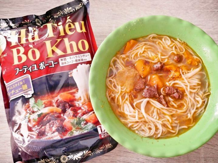 アイ・ジー・エム  フーティユボーコー(ビーフシチュー麺)【日本で買えるベトナム食材⑬】