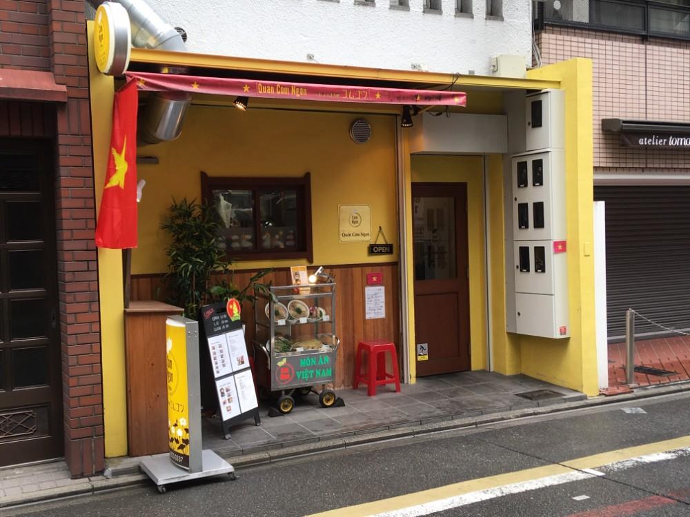 コムゴン@京都