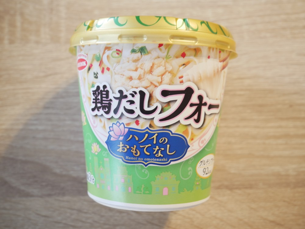 エースコック ハノイのおもてなし 鶏だしフォー【日本で買えるベトナム食材⑮】