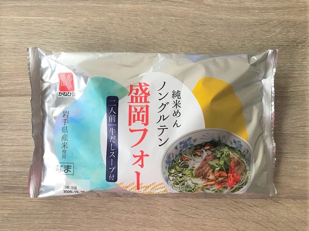 兼平製麺所 盛岡フォー【日本で買えるベトナム食材25】
