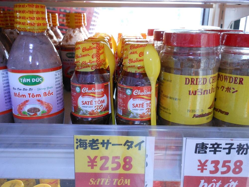 【名古屋市中村区】中村公園駅から徒歩3分!ベトナム食材店「ツキアイ」