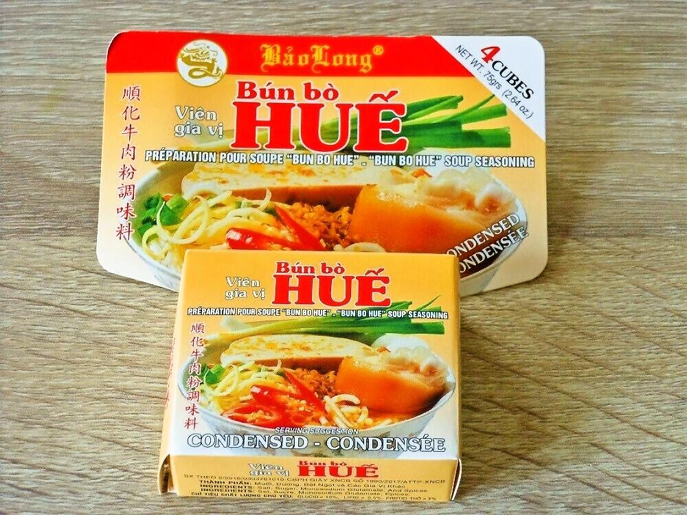 スープの素を使って「ブンボーフエ」を作ろう♪