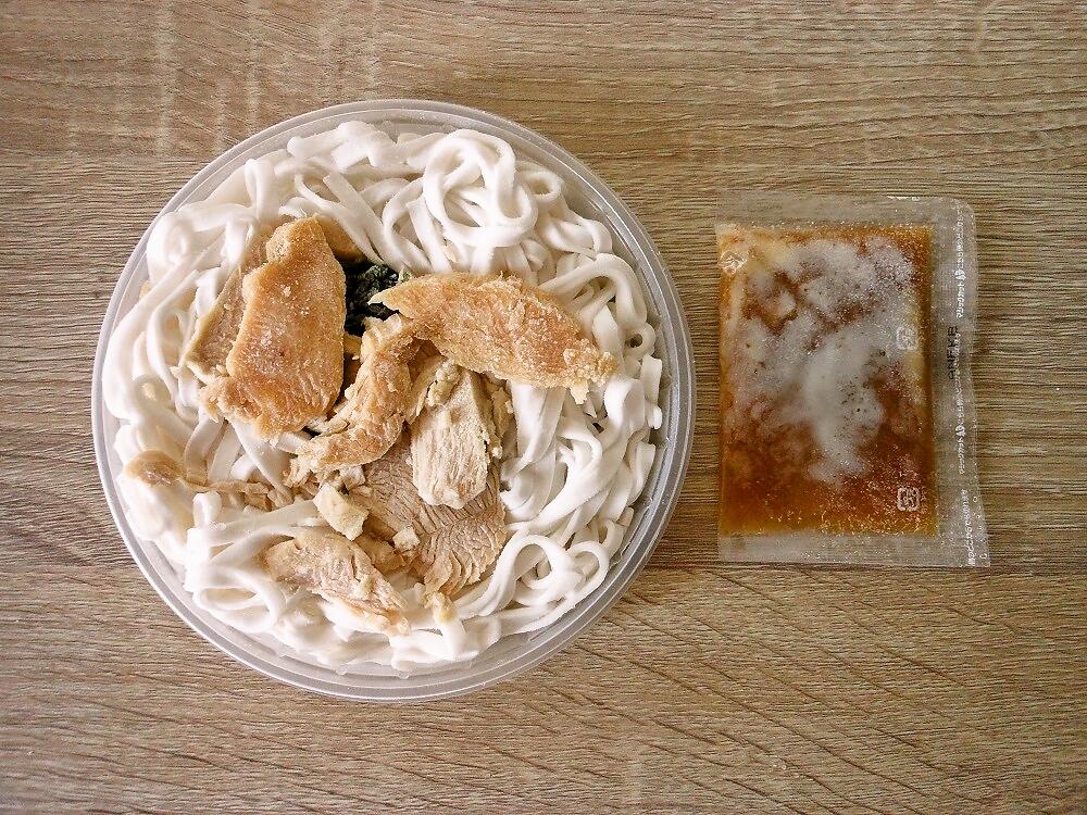 無印良品 チキンのフォー【日本で買えるベトナム食材26】