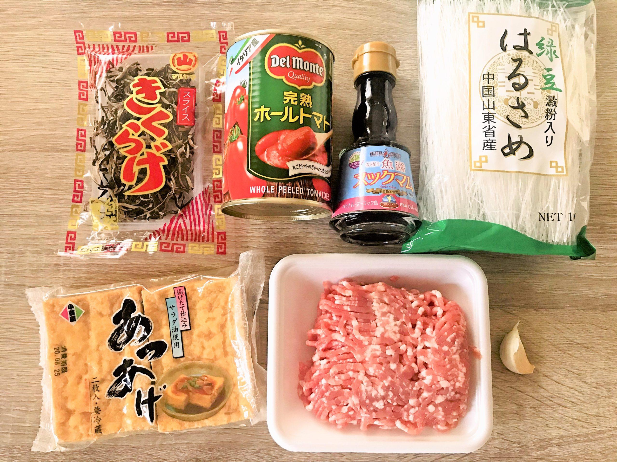 【レシピ付】厚揚げの肉詰めトマトソース煮を作ろう♪