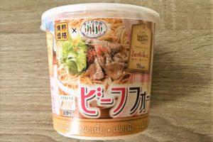 ドン・キホーテ  ビーフフォー【日本で買えるベトナム食材30】