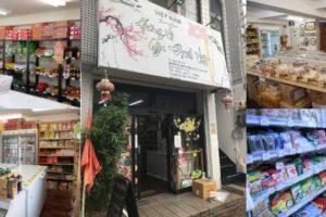 【まとめ】名古屋市内のベトナム食材店5選