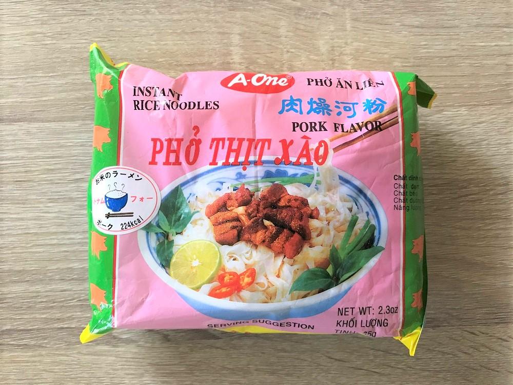 【ベトナム・インスタント麺図鑑】~第39回 A-One PHO THIT XAO~ ※日本でも発売