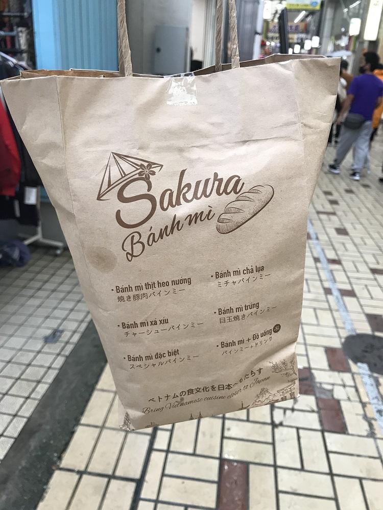 【名古屋市中区大須】タピオカミルクティー専門店に併設!「Sakura Bánh mì(サクラバインミー)」