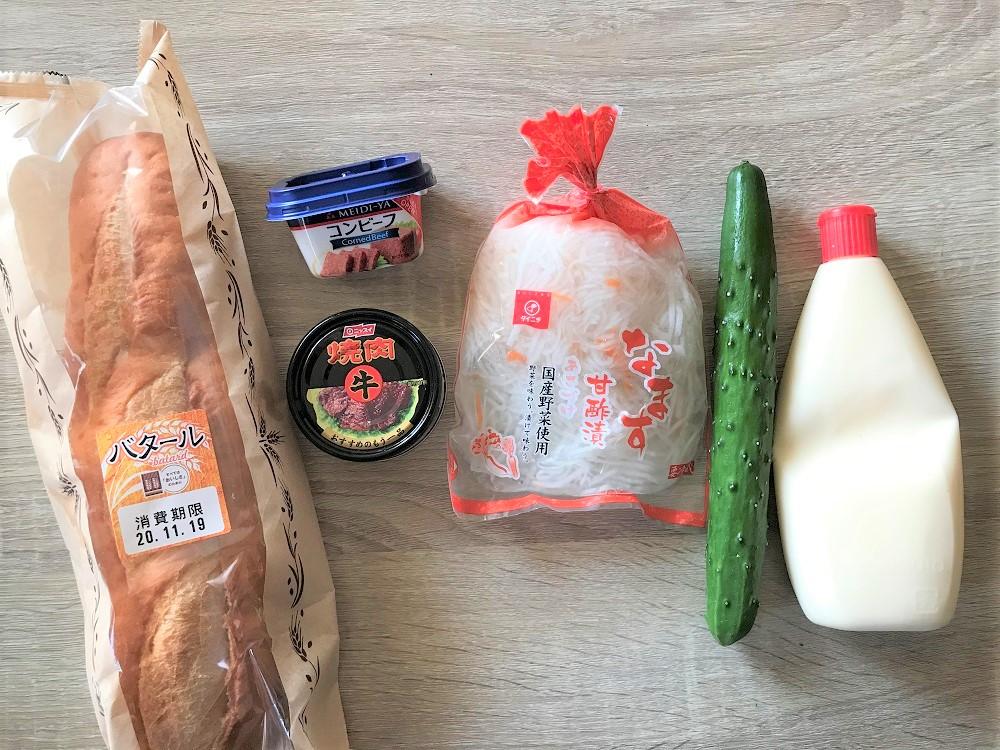 火を使わずに!スーパーで買えるものでバインミー風サンドイッチを作ろう♪