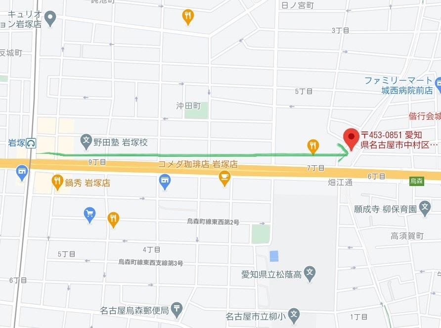 【名古屋市中村区岩塚】バインミー&ベトナムおこわの屋台「58's Land」