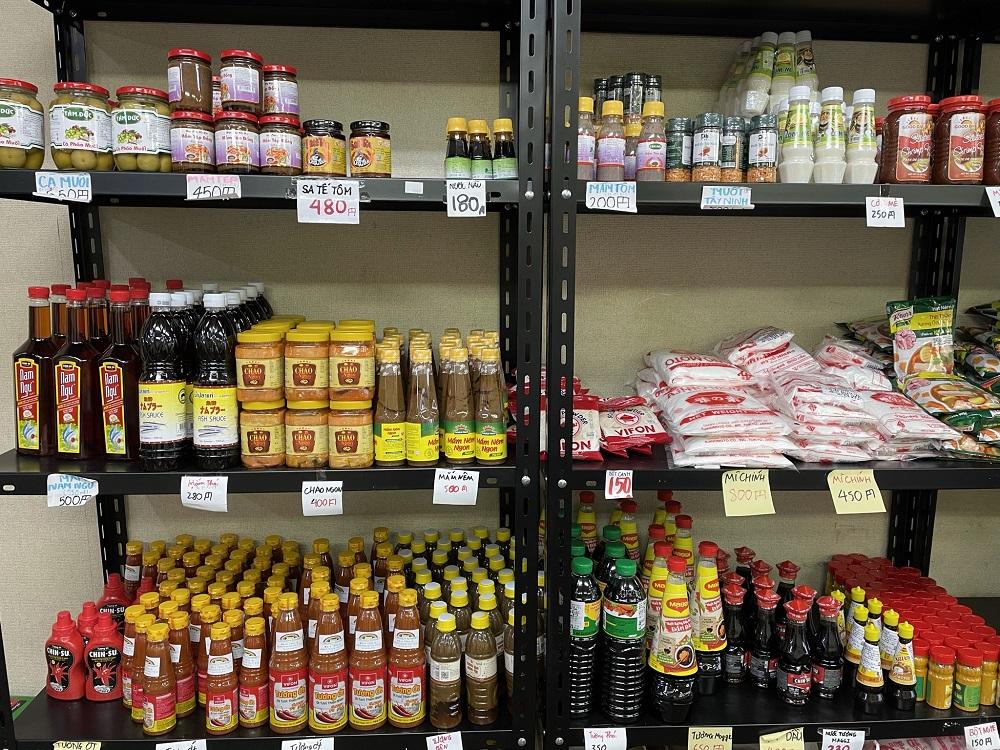 【名古屋市熱田区新尾頭橋】金山駅の近くにあるベトナム食材店「CHO VIET KANA」