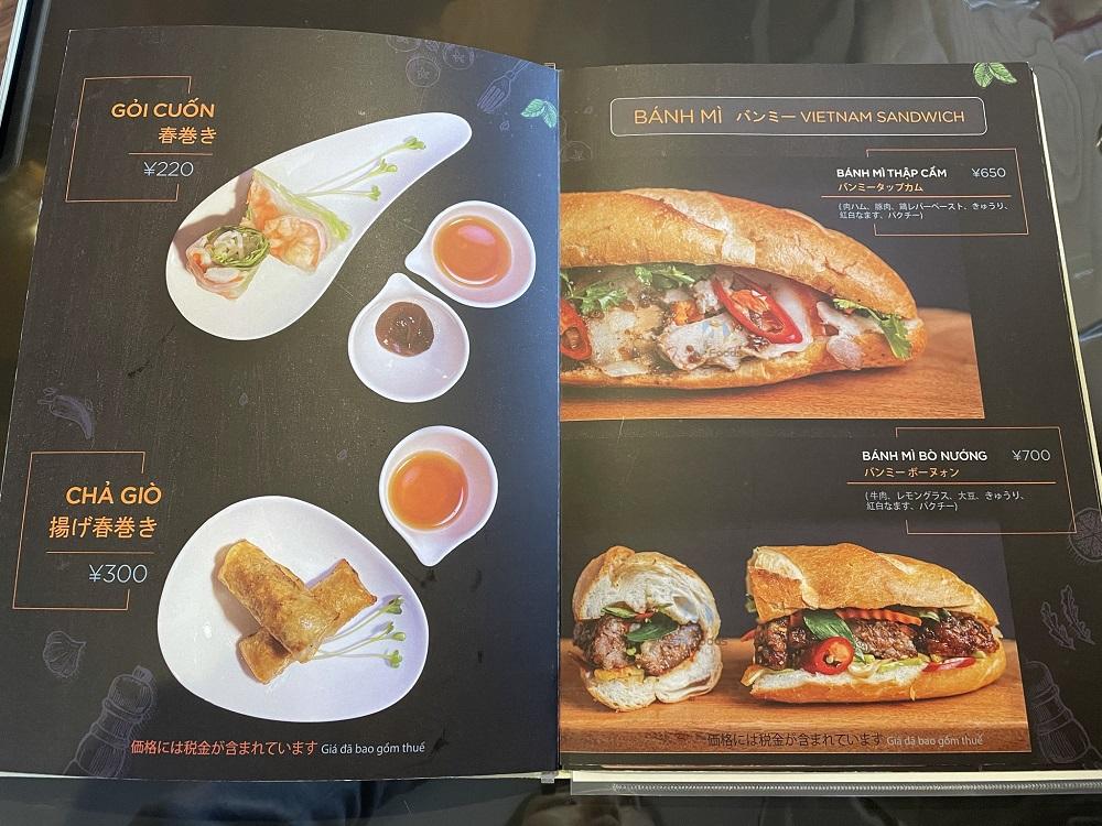 【愛知県西尾市】カフェとしての利用もできる☆ベトナム料理店「PLUS 84」