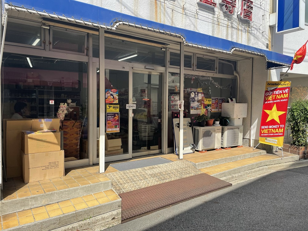 【名古屋市南区】名鉄・本笠寺駅から徒歩30秒!ベトナム食材店「BINH MINH MART(ビンミンマート)」